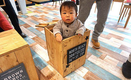 赤ちゃん in ゴミBOX!