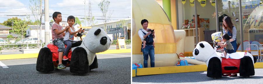 パンダ乗る